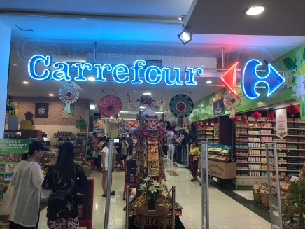 Bali Indonesia – Carrefour